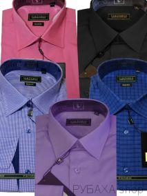 Комплект - пять рубашек L Slim Fit! Комплектом выгоднее!